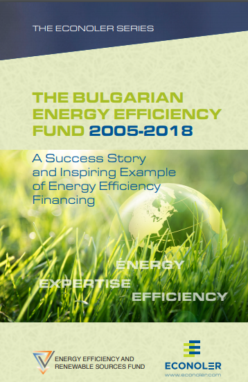 The Econoler Series-The Bulgarian Energy Efficiency Fund2018